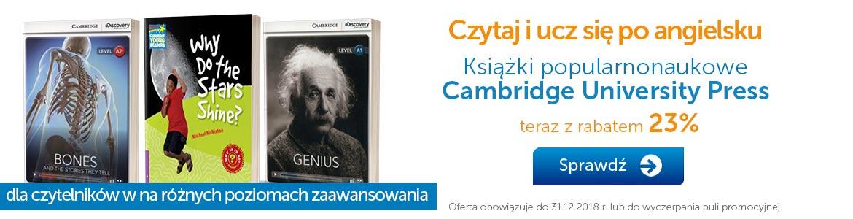 Cambridge -23%