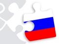Publikacje uzupełniające - język rosyjski - Liceum i technikum
